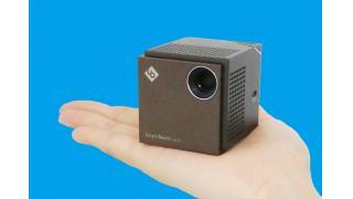 業界騒然!手のひらサイズのプロジェクター『Smart Beam Laser』発売!