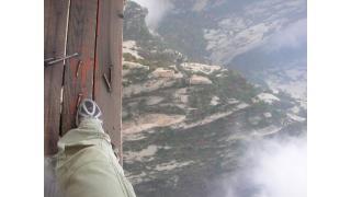 """大人の男の一人旅:中国の""""仙人が住んでいた岩山""""華山を紹介!"""