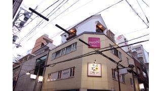【夜遊びスポット】屋上バー「壱番蔵(いちばんくら)」/心斎橋