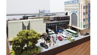 3世代で楽しめる『鉄道模型フェスティバル2016』が阪急うめだで開催!