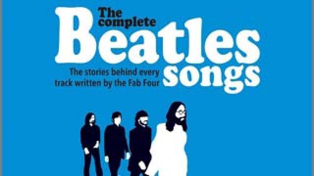 ビートルズ全207曲の歌詞や制作秘話を完全網羅した豪華歌詞集が発売!