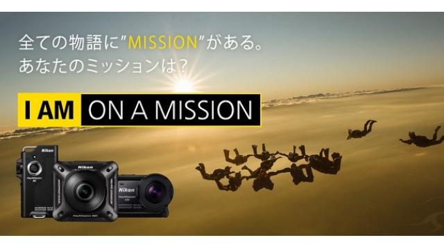 360度動画撮影可能!NIKONからアクションカメラ『KeyMission』登場!