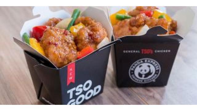 海外ドラマで警官がよく食べてる「箱に入った中華のやつ」が日本にもくるぞ!!