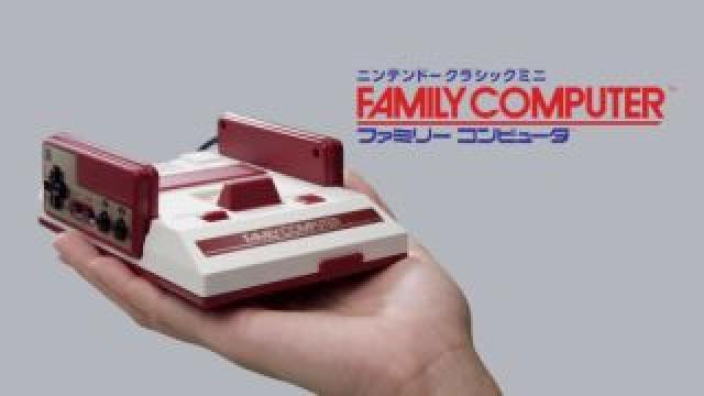 「ファミコン」が手のひらサイズになって再登場!「マリオ柄Tカード」も発売