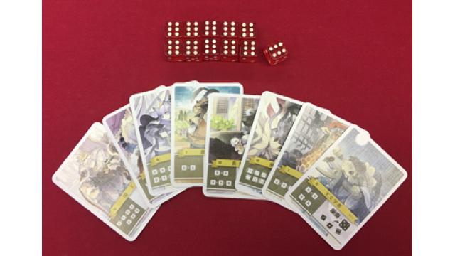 【大人のボードゲーム】たくさんのダイスを振り、カードの能力でゾロ目を増やせ!『王への請願』を紹介!