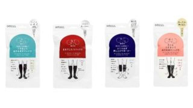 むくみなど足もとの悩みを解決!「靴下サプリ」に 男性用商品が発売!