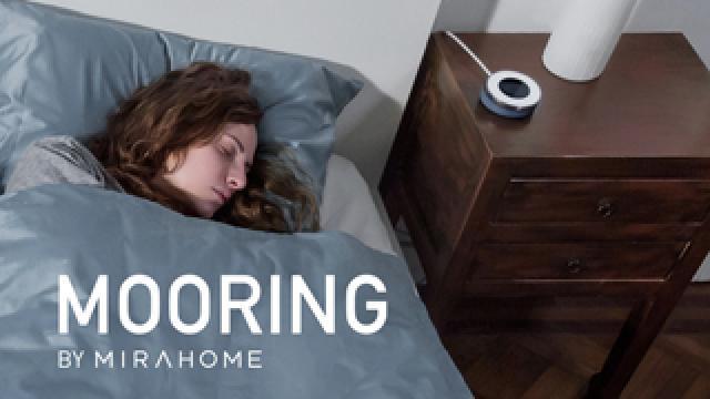 眠れない悩みを解決!人工知能マットレス『MOORING』で睡眠を改善!