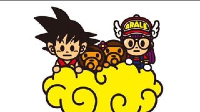 A BATHING APEと鳥山明原作のドラゴンボールとアラレちゃんがコラボし限定アイテムを発売!