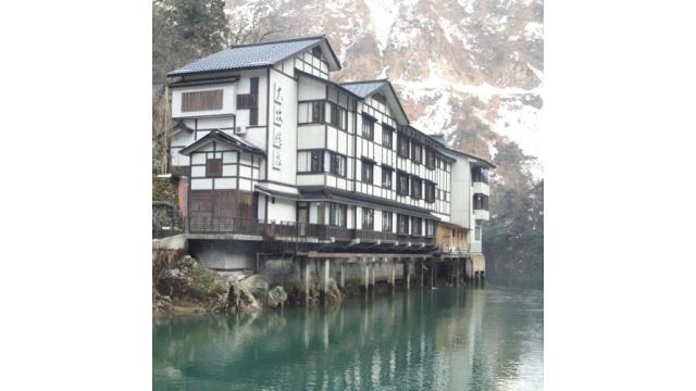 【大人の隠れ家】山とダム湖に閉ざされ船でしか辿り着けない隠れ家旅館「大牧温泉観光旅館」を紹介!