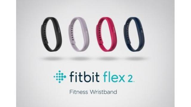 防水対応で水泳時にも使えるリストバンド型活動量計「Fitbit Flex2」発売