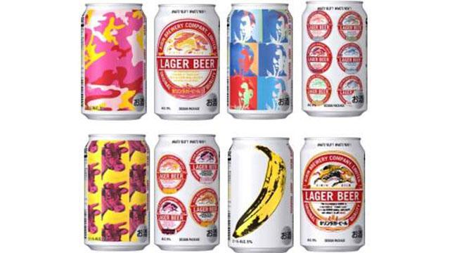 飲んでも見ても楽しめる!キリンビールがポップに!ウォーホルデザイン缶が数量限定で登場!
