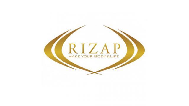 リニューアルしたライザップの自宅用キット「RIZAP スタイルプログラム」