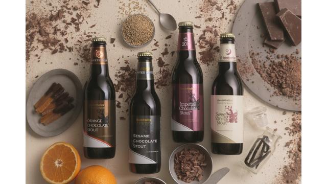 サンクトガーレン、1万粒の黒ごまを使用した「セサミチョコレートスタウト」発売