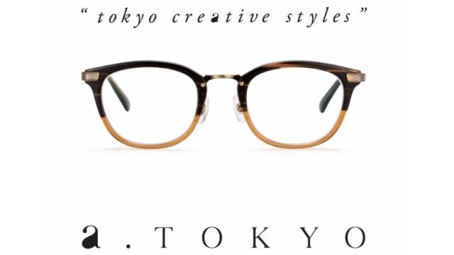 純日本製の30代用メガネ「a.TOKYO(ア ポイント トーキョー)」発売
