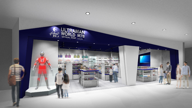 阪急三番街に公式ショップ『ウルトラマンワールドM78』オープン!