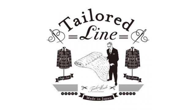 オーダースーツも可能!『テーラードライン』の2017春夏モデル!