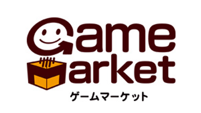 3月12日は「ゲームマーケット2017神戸」!1500円以下の手軽なおすすめゲームを紹介!
