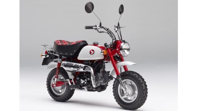 初代のデザインを意識した「モンキー・50周年アニバーサリー」モデル発売