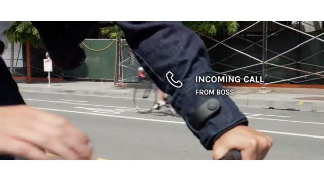 Googleとリーバイスが共同開発したスマホを操作できる「スマートジャケット」