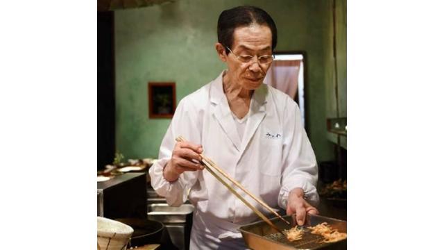 【匠に学ぶ】天ぷら一筋50年以上の職人『早乙女 哲哉』さんに学ぶ、仕事術!