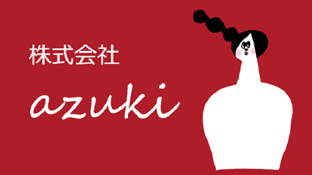テレビ制作とアクセサリー制作!?大阪中津の「株式会社azuki」を紹介!