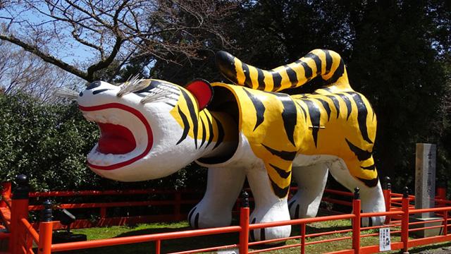 金運上昇!奈良県にある信貴山「朝護孫子寺」へ行ってきました!