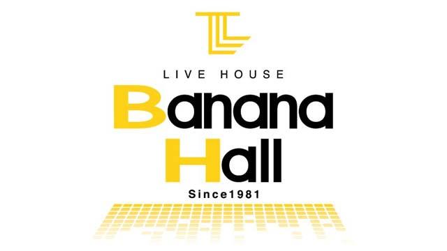 あの有名人も!?大阪の老舗ライブハウス「バナナホール」が復活!