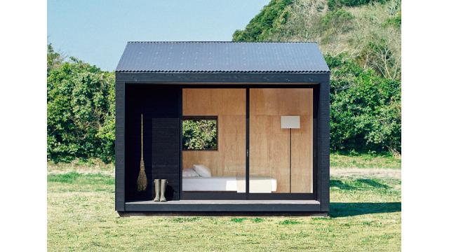 無印良品が「小屋」を販売開始、お値段なんと300万円。