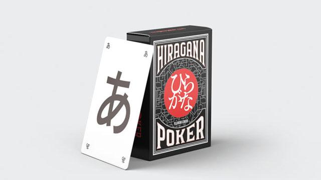 5文字の言葉で面白さを競うカードゲーム『ひらがなポーカー』を紹介!