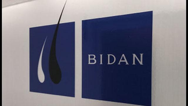 大阪・梅田にある発毛専門メディカルサロン『BIDAN 』をご紹介!