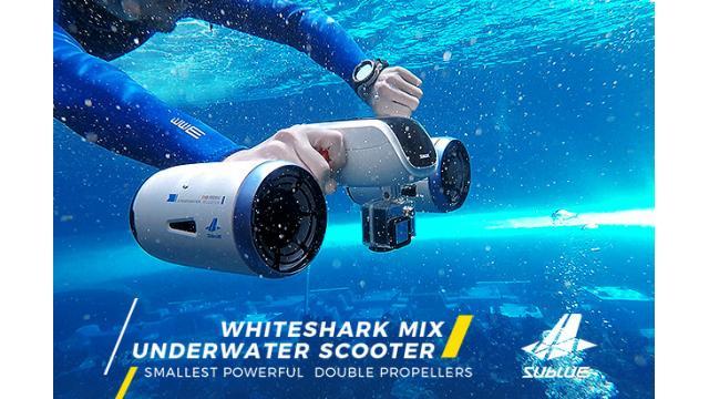 簡単操作でスイスイ泳げる水中スクーター「WhiteShark MIX」が登場!