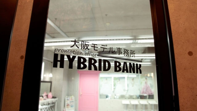 大阪市中央区にあるモデル事務所「株式会社 HYBRID BANK 」を紹介!