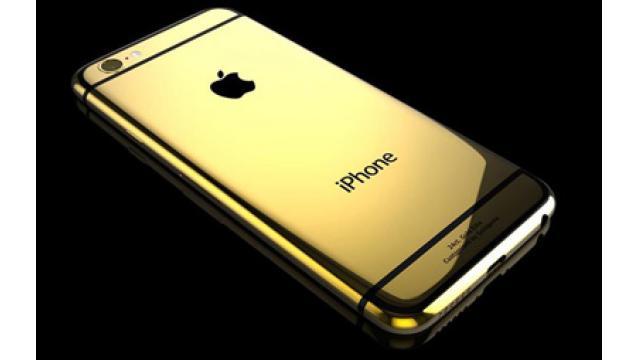 【贅沢図鑑】高級すぎて使うのを躊躇しそうな「最高級スマートフォン」を紹介