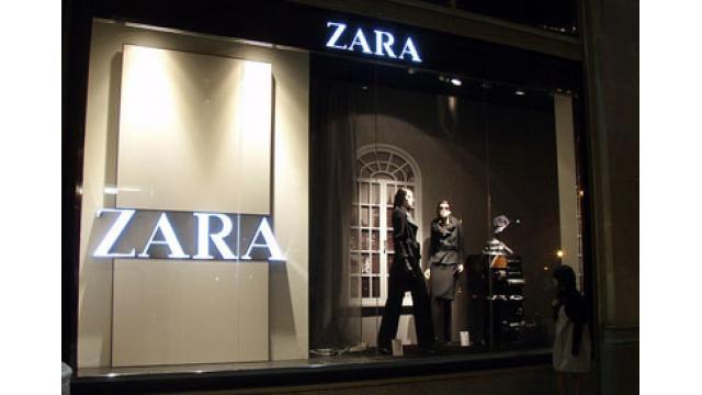 【匠に学ぶ】ZARA創業者『アマンシオ・オルテガ』さんに学ぶ仕事術