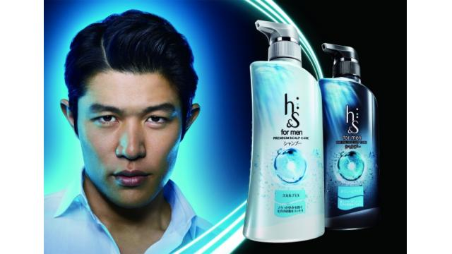 「h&s for men」の男性用地肌ケアシャンプーがweb限定で先行発売を実施