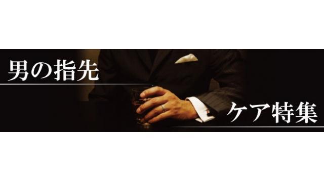 大阪にある男性歓迎のネイルショップを紹介!