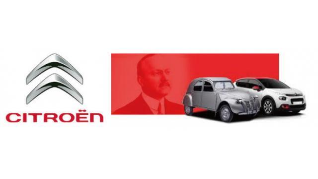 男前の愛車『シトロエン』