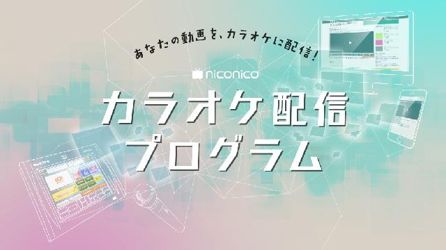 【シリーズ】カラオケが「ちょっと苦手」なあなたへ【三曲目】