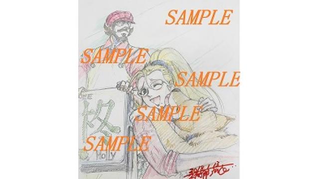 毎月描き下ろしイラストハガキ送付(2018年1月)について【受付終了】