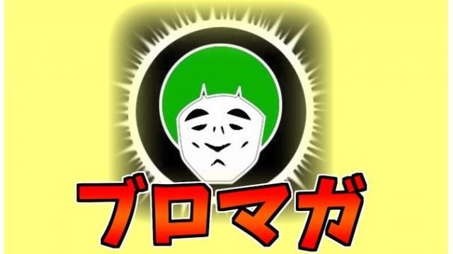 最近の愛の戦士の事!!