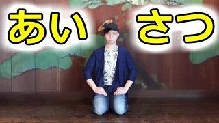 KADAのチャンネル「KADAchan」開設のご挨拶