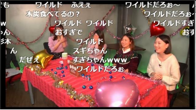 「怪奇探訪日本ふしぎ発見」20日配信予定番組の内容変更のお知らせ