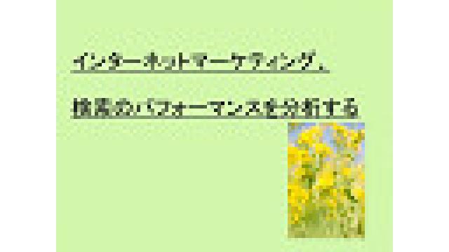 2019年2月8日(金)の動画UP情報