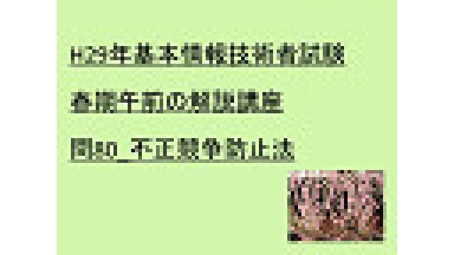 2019年2月11日(月)の動画UP情報