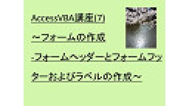 2019年3月20日(水)の動画UP情報