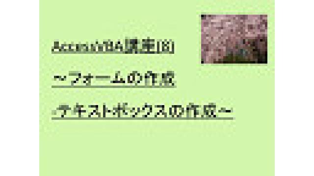 2019年3月27日(水)の動画UP情報