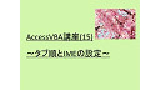 2019年5月22日(水)の動画UP情報