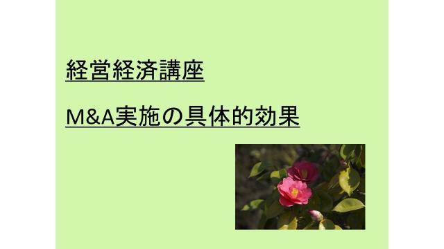 2019年7月5日(金)の動画UP情報