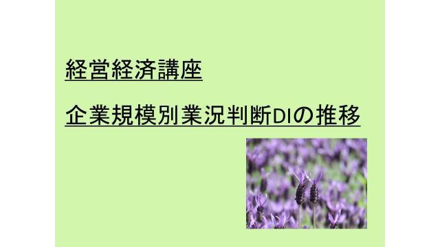2019年7月12日(金)の動画UP情報