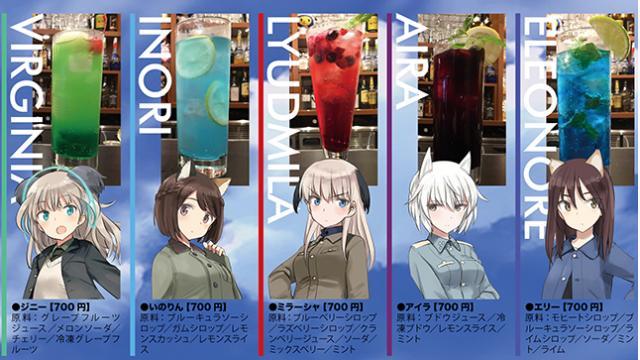 【BarKAYO】二号店の店舗限定メニューを公開!